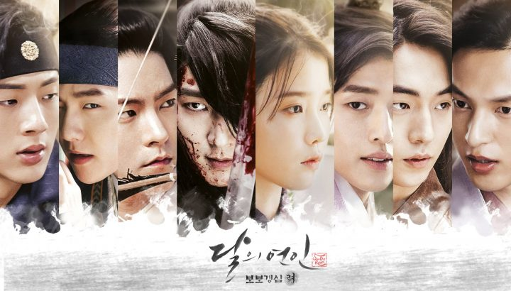 best Kdrama OSTs 2016 moonlight lovers: scarlet heart ryeo