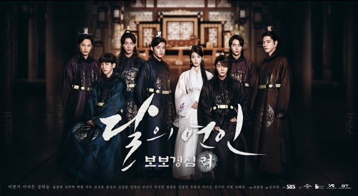moon lovers scarlet heart ryeo cover