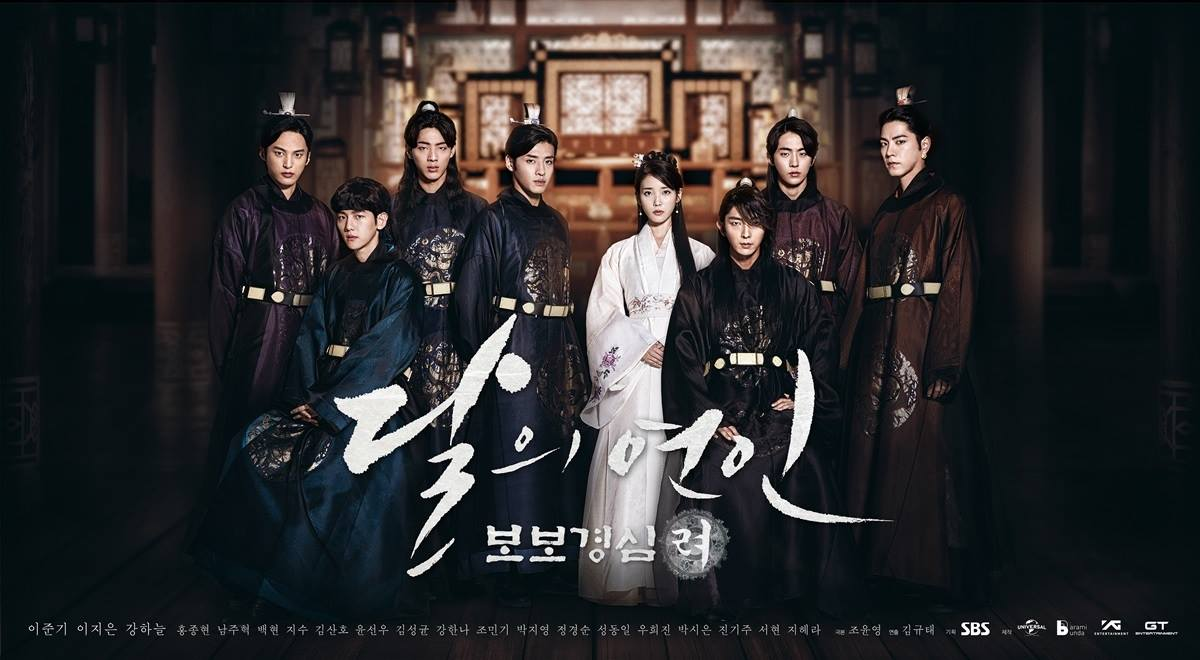 [OST Drama Korea] Moon Lovers : Scarlet Heart Ryeo Terbaru
