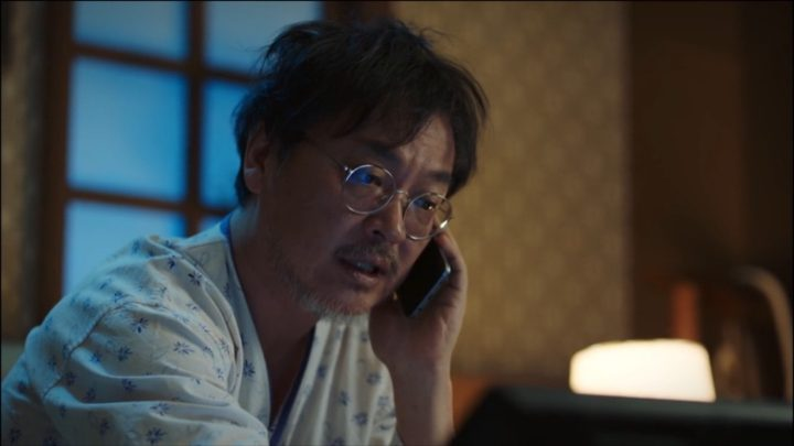 w korean drama sung moo