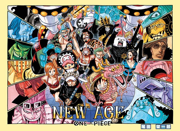 shounen one piece