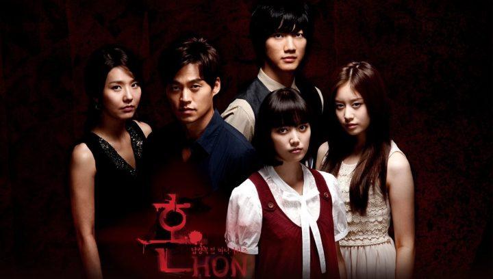 soul korean drama cover