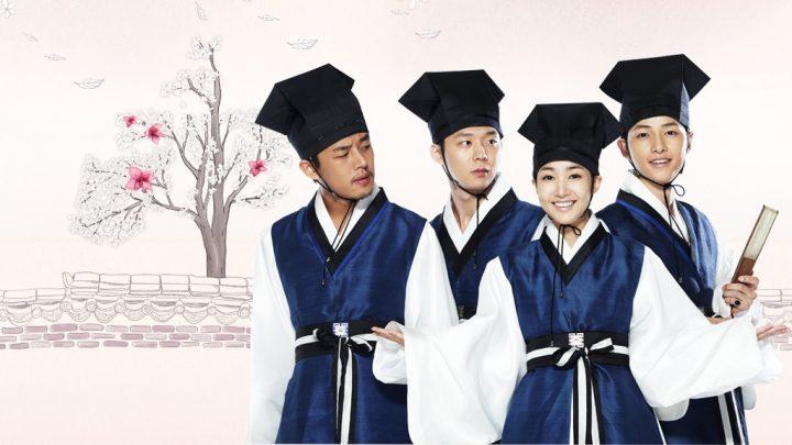 sungkyungkwan scandal cover