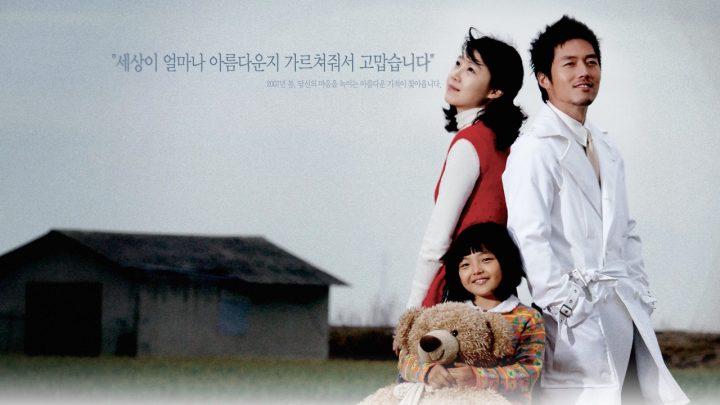 thank you korean drama