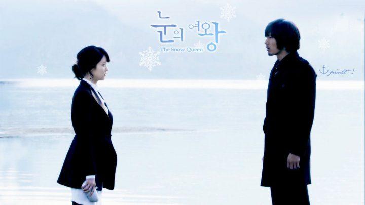 the snow queen korean drama cover