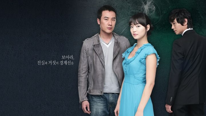 the devil korean drama