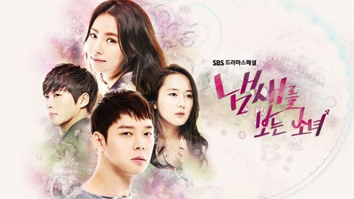 the girl who sees smells korean drama sensory couple