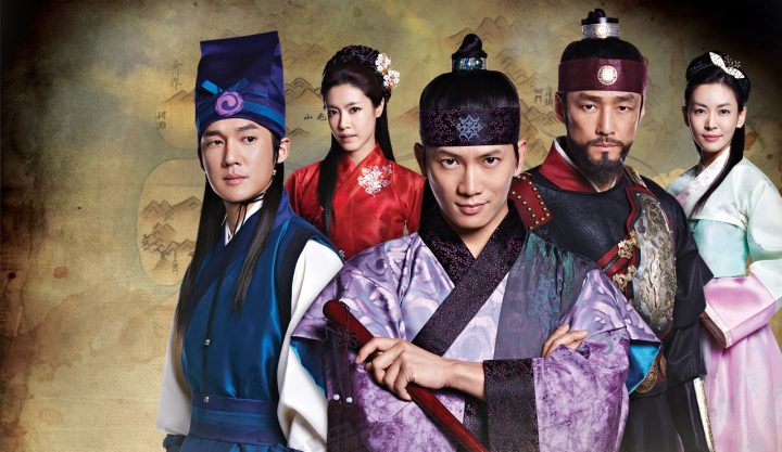 the great seer korean drama