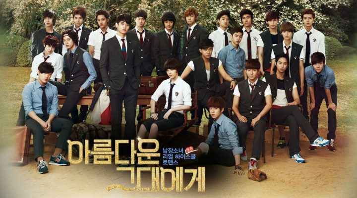 to the beautiful you korean drama cover