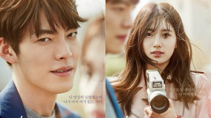 uncontrollably fond korean drama cover