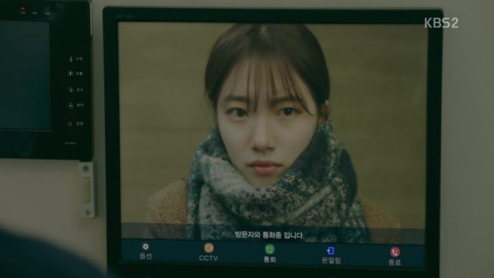 uncontrollably fond 03