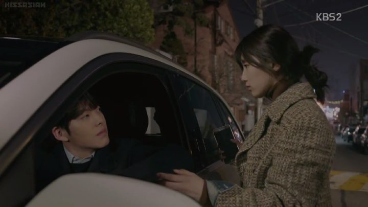 uncontrollably fond 12