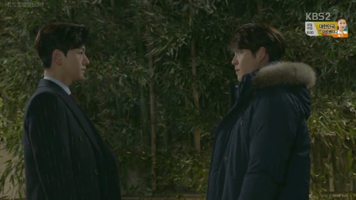 uncontrollably fond 19