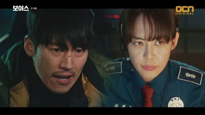 voice korean drama 03