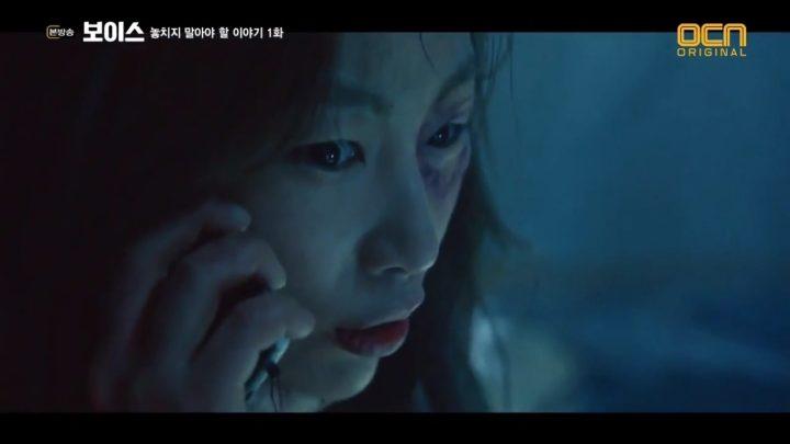 voice korean drama 05