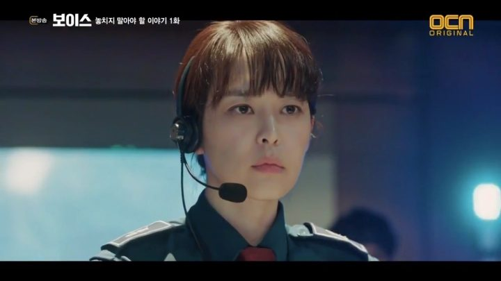 voice korean drama 09