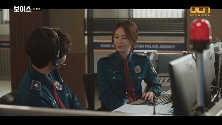 voice korean drama 12