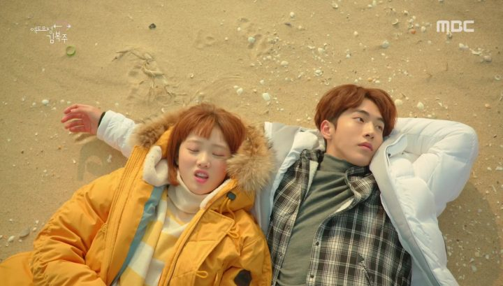 weightlifting fairy kim bok joo 12
