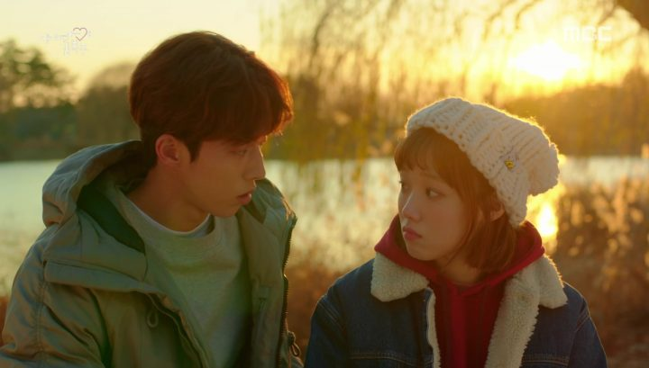 weightlifting fairy kim bok joo 13
