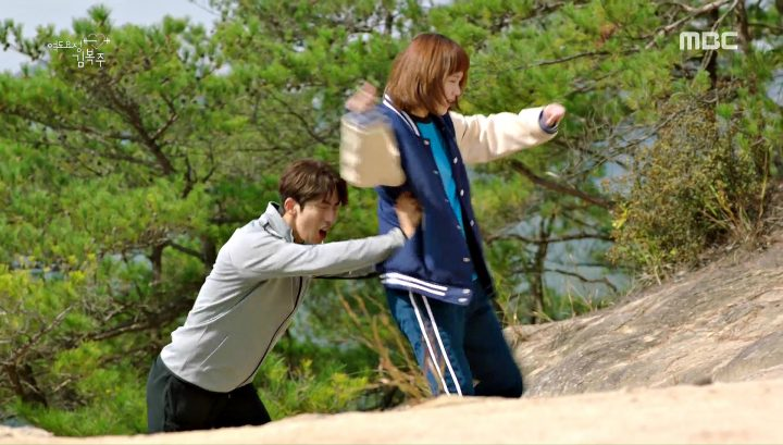 weightlifting fairy kim bok joo 18