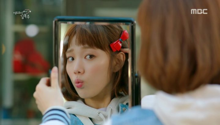 weightlifting fairy kim bok joo 19