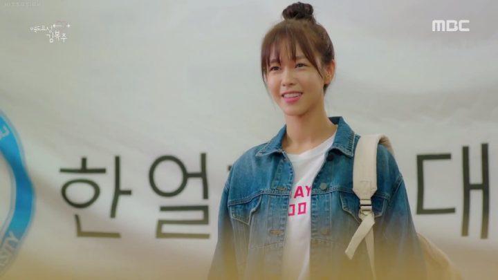 weightlifting fairy kim bok joo 03