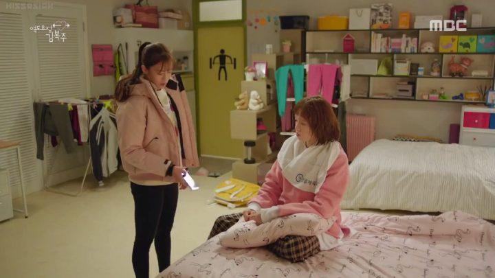 weightlifting fairy kim bok joo 04