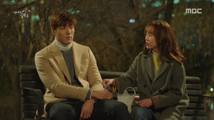 weightlifting fairy kim bok joo 09