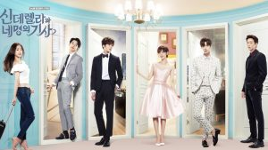 Cinderella and Four Knights Korean Drama Review