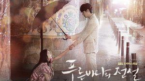 The Legend of the Blue Sea Korean Drama Review