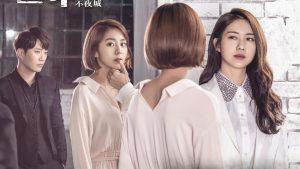 Night Light Korean Drama Review