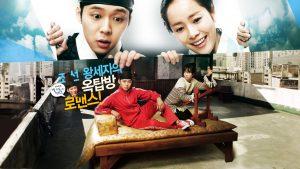 9 of the Best Time Travel Korean Dramas