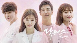 Doctors Korean Drama Review