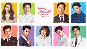 Seven First Kisses Korean Drama Review